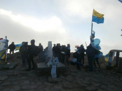 Підкорення г.Говерла до 25-ї річниці Незалежності України!