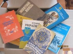 """""""Книга для дітей Сходу""""."""