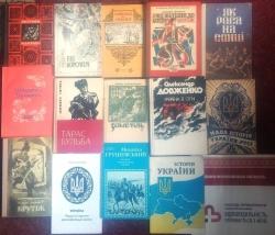 """""""Книга для дітей Сходу"""""""