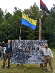 """Військово-патріотичний вишкіл  """"Сотня""""  2017р."""