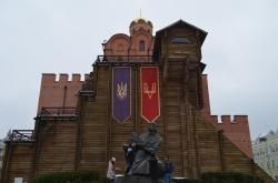 Київ  2018