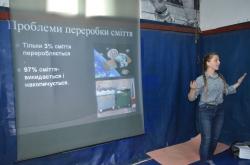 """Еко-лекція """"турбота про довкілля"""" від Мирослави Скрипник"""