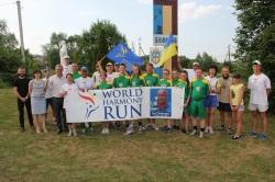 Всесвітній бігу миру заради гармонії.