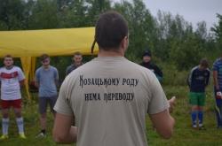 «Кубок з міні-футболу до Дня Конституції України»