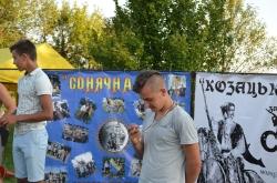 """""""Козацький Герць 2018"""""""