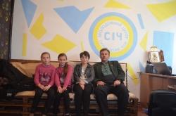 """Молодіжний Центр """"СІЧ"""" -  відкриття"""